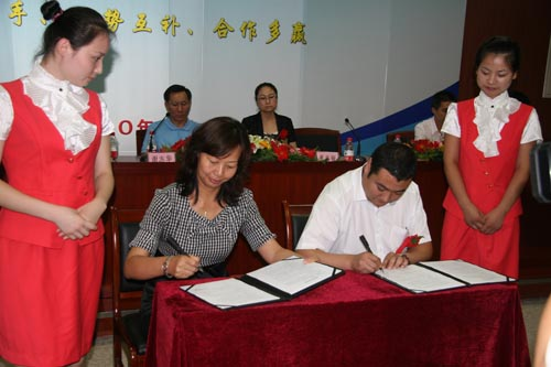 签约北京工商大学